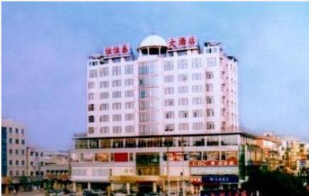 乐平佳佳基大酒店