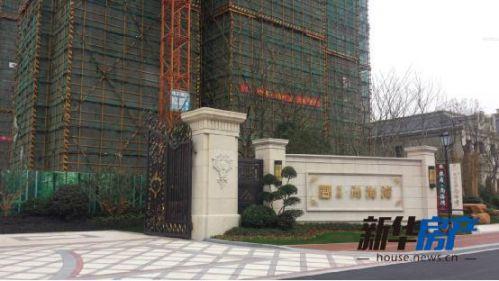 杭州萧农房·尚海湾