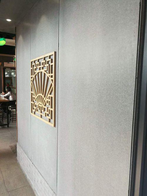 壁岩板做办公室装饰