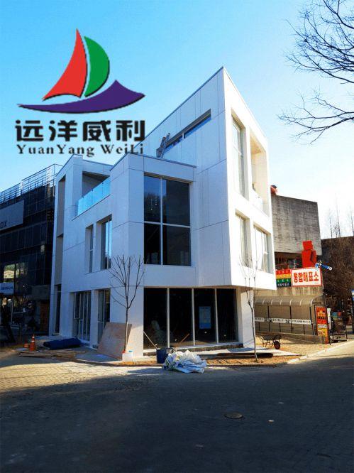 【案例分享】使用远洋威利板材在韩国打造的网红房子案例赏析