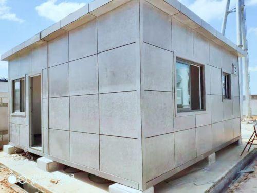 专供国家电网模块化房屋
