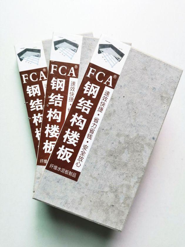 FCAManBetXapp下载——钢结构楼板