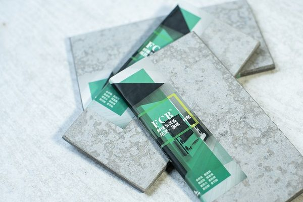 FCB纤维水泥板